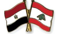 Lebanon, Egypt - $535 million trade exchange in 2009