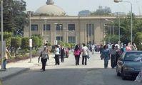 British index ranks Cairo University in world's top 500