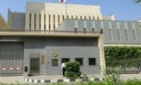 Egypt-Japan University advancing science and technology sectors