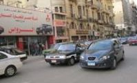 Finance Ministry to tax used cars sales