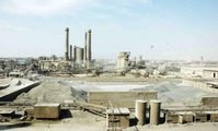 Helwan Cement Factory
